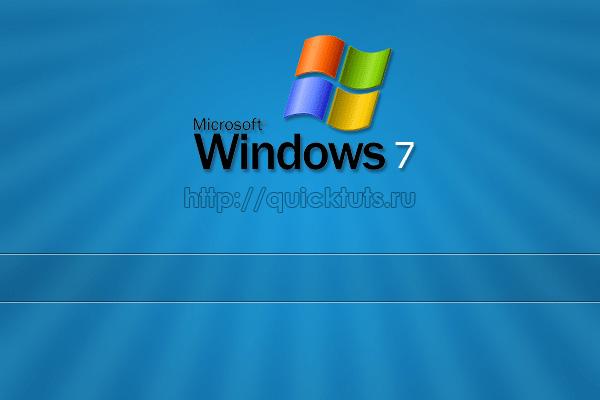 w7in12