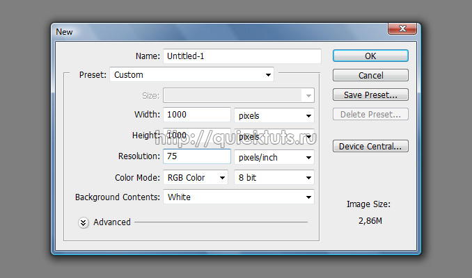 dna 1 Дизайн в Photoshop: Создание цепочки ДНК в Фотошоп