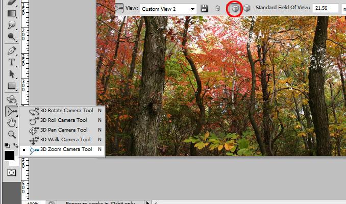 luchi sveta 6 Эффекты в Photoshop: Создаем реалистичные лучи света с помощью инструментов 3D