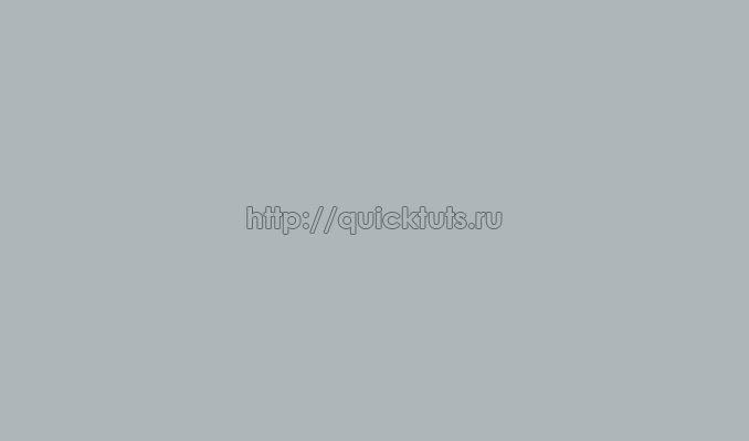 apple style wallpaper 2 Дизайн в Photoshop: Создание обоев для рабочего стола в стиле Apple