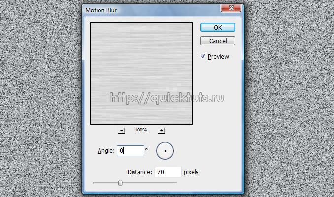apple style wallpaper 6 Дизайн в Photoshop: Создание обоев для рабочего стола в стиле Apple