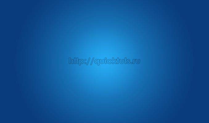 transparent chrome 1 Работа с текстом в Photoshop: Текстовый эффект «Прозрачный хром»