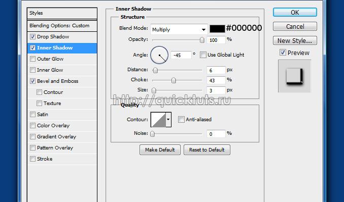 transparent chrome 4 Работа с текстом в Photoshop: Текстовый эффект «Прозрачный хром»