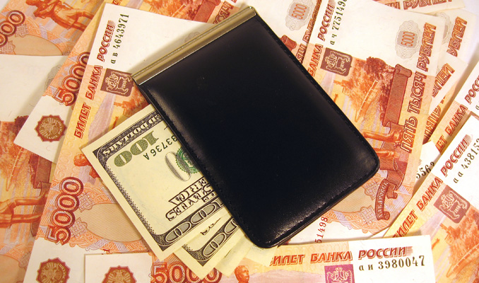 Roubles and dollars
